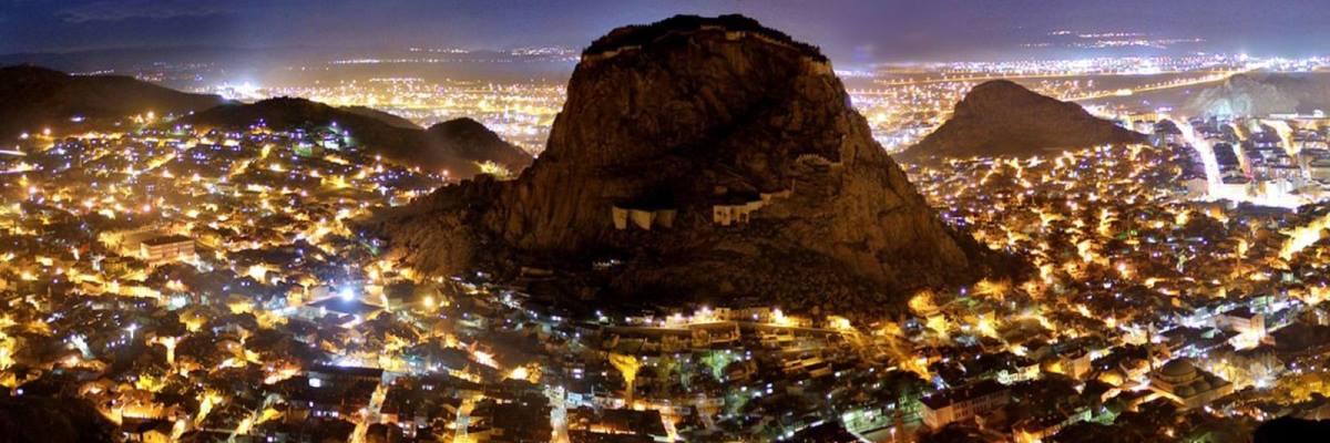 Afyon Belediyesi Arsa Satış İhalesi