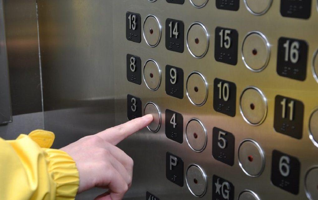 İstanbul İmar Yönetmeliğinde asansör Zorunlu Hale Getirildi