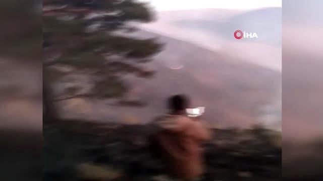 Ardahan'da Orman Yangını