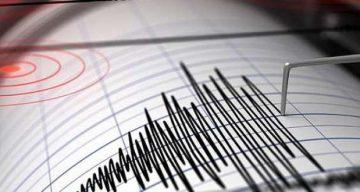 Bayburt'ta 3.8 Büyüklüğünde Deprem