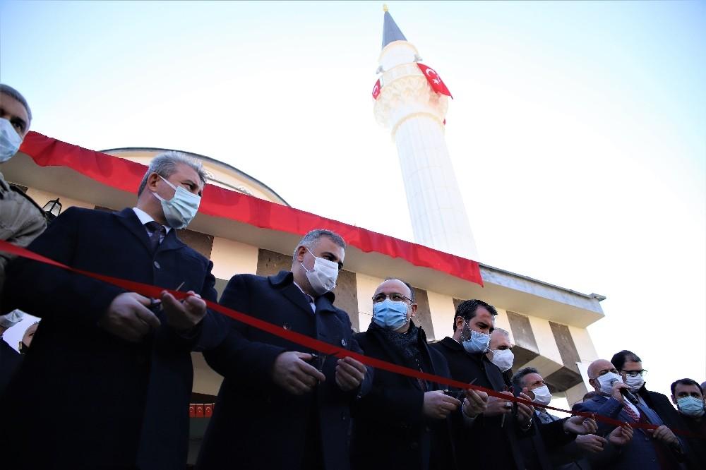 Elazığ TOKİ Cami Hizmete Açıldı
