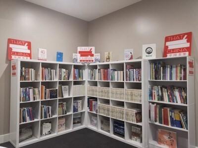CRRC, Çin Kitap Rafı Projesi ile Avustralya'da Çin Kültürü Kütüphaneleri kuruyor