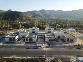Afyon Yeni İl Emniyet Müdürlüğü Binası İnşaatında Sona Gelindi